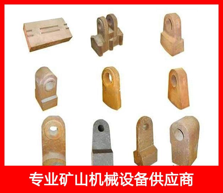 高锰组合锤