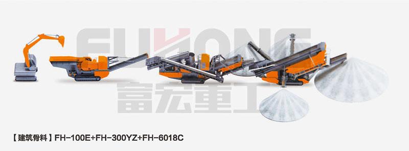 移动破碎制砂设备02-800.jpg