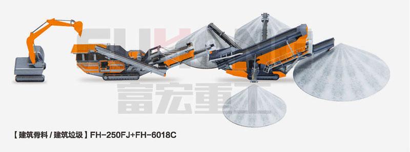 移动破碎制砂设备05-800.jpg